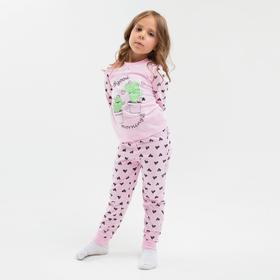Пижама для девочки, цвет сиреневый, рост 98-104 см