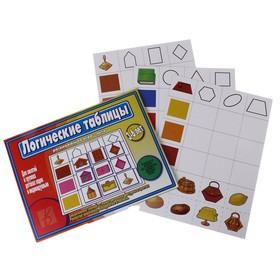 Игра настольная «Логические таблицы»