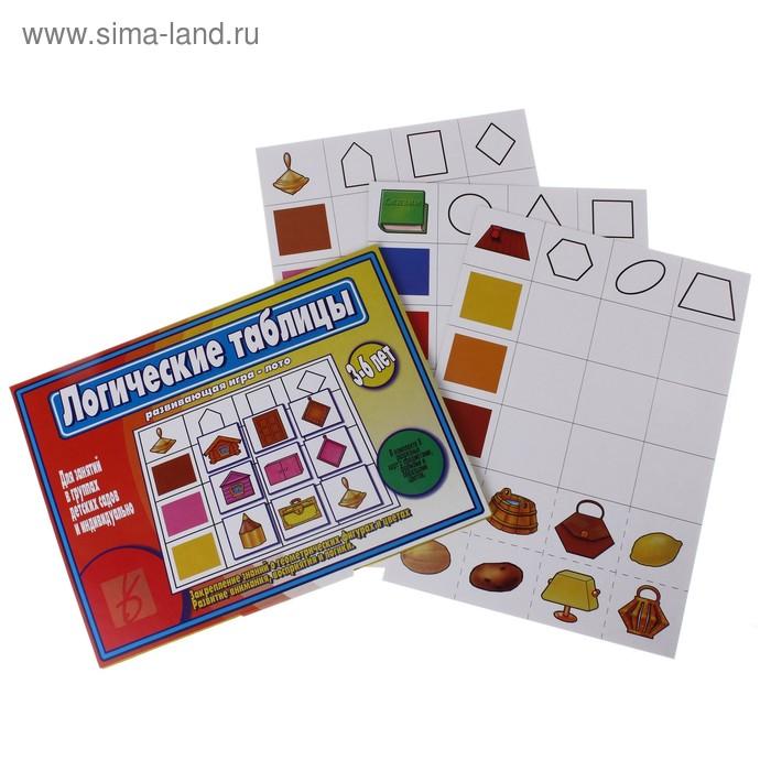 """Настольная игра """"Логические таблицы"""""""