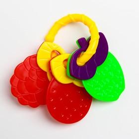 Погремушка «Ягодки», цвета МИКС