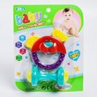 Набор игрушек-погремушек «Собачка и гантелька», 2 шт., цвет МИКС - фото 105532134