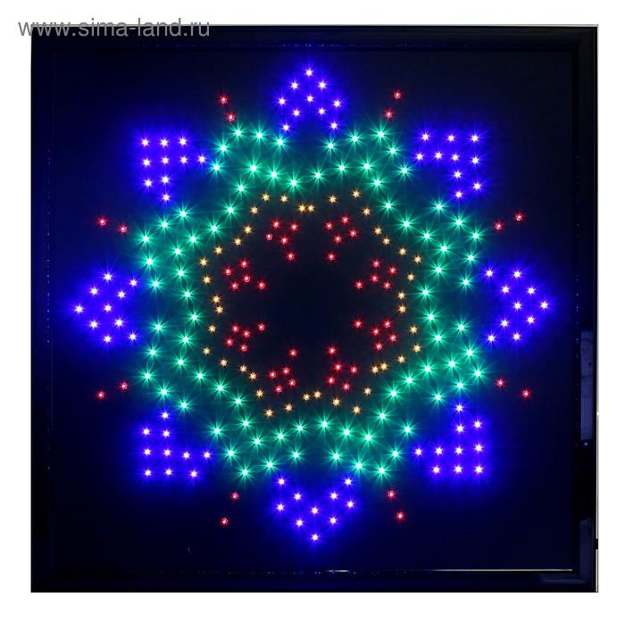 """Вывеска светодиодная LED 55*55 см. """"Моргающие стрелы"""", 220V"""