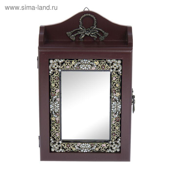 "Ключница ажурная ""Бриллиантовая пыльца"" с зеркалом"