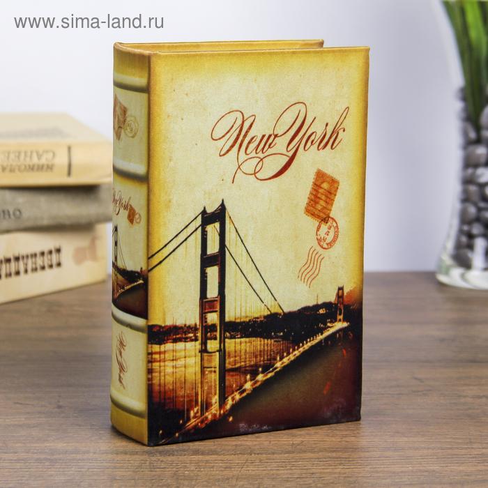 """Сейф-книга """"Нью-Йоркский мост"""""""