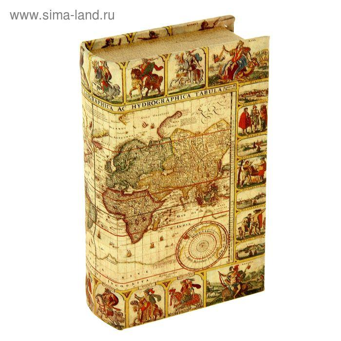 "Шкатулка-книга ""Карта исследователя"""