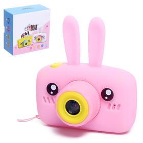 Детский фотоаппарат «Зайчик», цвет розовый