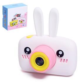 Детский фотоаппарат «Зайчик», цвет белый