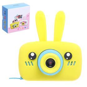 Детский фотоаппарат «Зайчик», цвет жёлтый