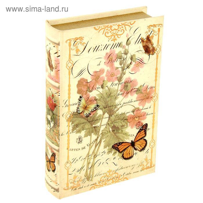"""Шкатулка-книга """"Полевые цветы"""""""