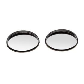 Зеркало овальное 35х60 мм, черный на блистере, набор 2 шт.