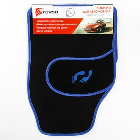 Set of floor mats for cars