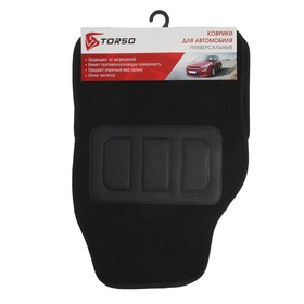 Set of floor mats for cars. 4 piece, 64.5x44.5 cm and 43x30 cm, gray.