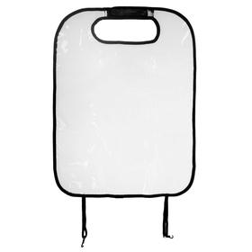 """Накидка на спинку переднего сиденья """"Запинайка"""", 66х46 см"""
