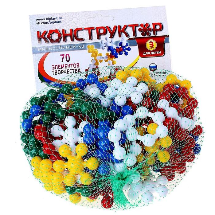 Конструктор мини «Собирай-ка №1», 70 деталей