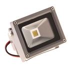 Светодиодный прожектор, 10W, IP66, белый теплый