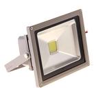Светодиодный прожектор, 20W, IP66, белый холодный