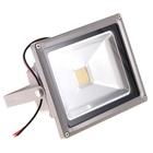 Светодиодный прожектор, 20W, IP66, белый теплый