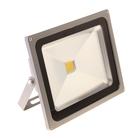 Светодиодный прожектор, 50W, IP66, белый теплый