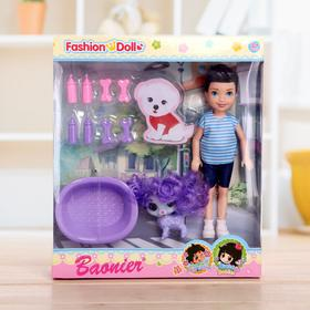 Baby doll with pet and accessories Mix