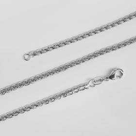 """Цепь """"Плотная"""", цвет серебро, ширина 3 мм, L=44 см"""