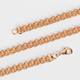 """Цепь """"Якорная двухрядная"""" широкая, цвет золото, ширина 6 мм, L=61 см"""