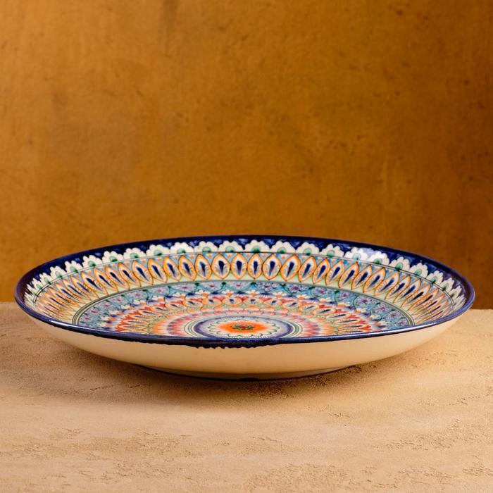 Ляган круглый Риштанская керамика 32см - фото 723765