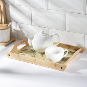 Поднос для завтрака «Уют», 33×22 см