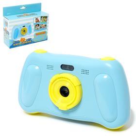 """Детский фотоаппарат """"Игровой"""", цвет синий"""