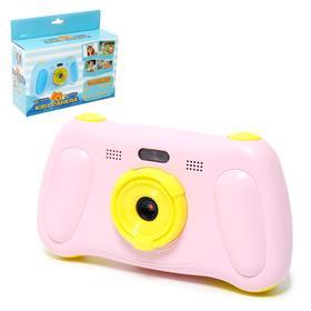 Детский фотоаппарат «Талантливый фотограф», цвет розовый