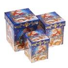 """Набор коробок 3 в 1 куб """"Дед мороз и дети"""""""