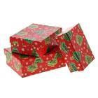 """Набор коробок 3 в 1 прямоугольные """"Пышные ёлочки"""""""