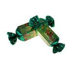 """Набор коробок 2 в 1 в форме конфеты """"Рождество"""""""