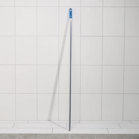 Черенок алюминевый, 140 см, цвет синий