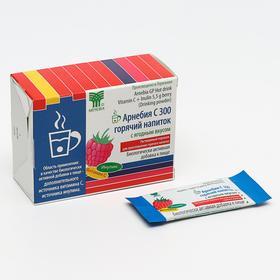 БАД ««Арнебия». Витамин С 300» горячий напиток с ягодным вкусом, витамин С + инулин, 10 саше по 5,5 г