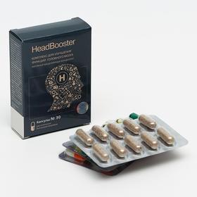 Хэдбустер для улучшения функций головного мозга, 30 капсул