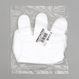 Перчатки одноразовые, размер L, 100 шт в упаковке