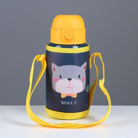 Children's thermos with a 500 ml cup, in a case, keeps warm for 8 hours