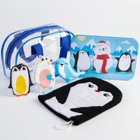 Детский набор для купания «Пингвин и друзья» в сумке: мочалка, EVA - пазлы, игрушки