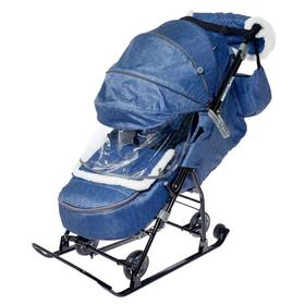 Санки-коляска «Наши детки 6», цвет синий с листочками