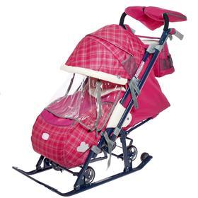 Санки-коляска «Ника детям 7-4», цвет вишнёвый в клетку