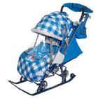Санки-коляска «Ника детям 7-4», капри в клетку - фото 106142996