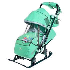 Санки-коляска «Ника детям 7-4», цвет мятный