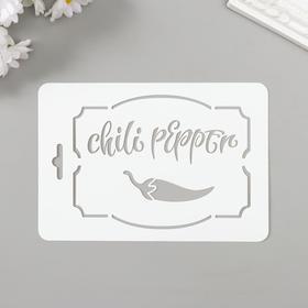 """Plastic stencil """"chili pepper"""" 10, 5x15 cm"""