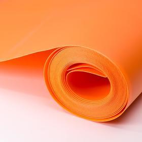 Изолон для творчества оранжевый 2 мм, рулон 0,75х10 м