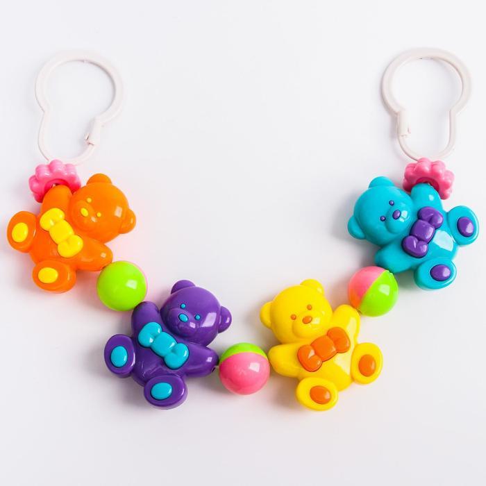 Растяжка на коляску/кроватку «Мишутки», 4 игрушки, цвет МИКС - фото 106530882