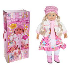 """Кукла интерактивная """"Ангелина-1"""", понимает 14 фраз, рассказывает сказки, стихи, открывает и закрывает глаза, работает от батареек, высота 54см"""
