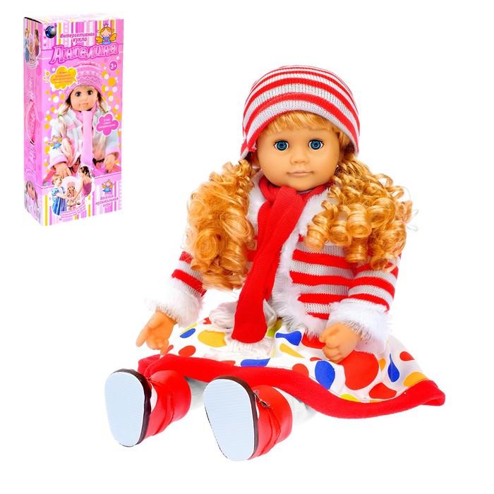 """Кукла интерактивная """"Ангелина-2"""", понимает 14 фраз, рассказывает сказки, стихи,научит английскому, работает от батареек"""