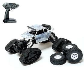 Джип радиоуправляемый «Гусеничный вездеход», полный привод 4WD, 1:18