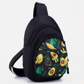 Avocado backpack bag, 15*10*26, zippered otd, n / a pocket, Regulus belt, black