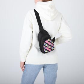 Сумка-рюкзак «Ярко», 15х10х26 см, отд на молнии, н/карман, регул ремень, чёрный